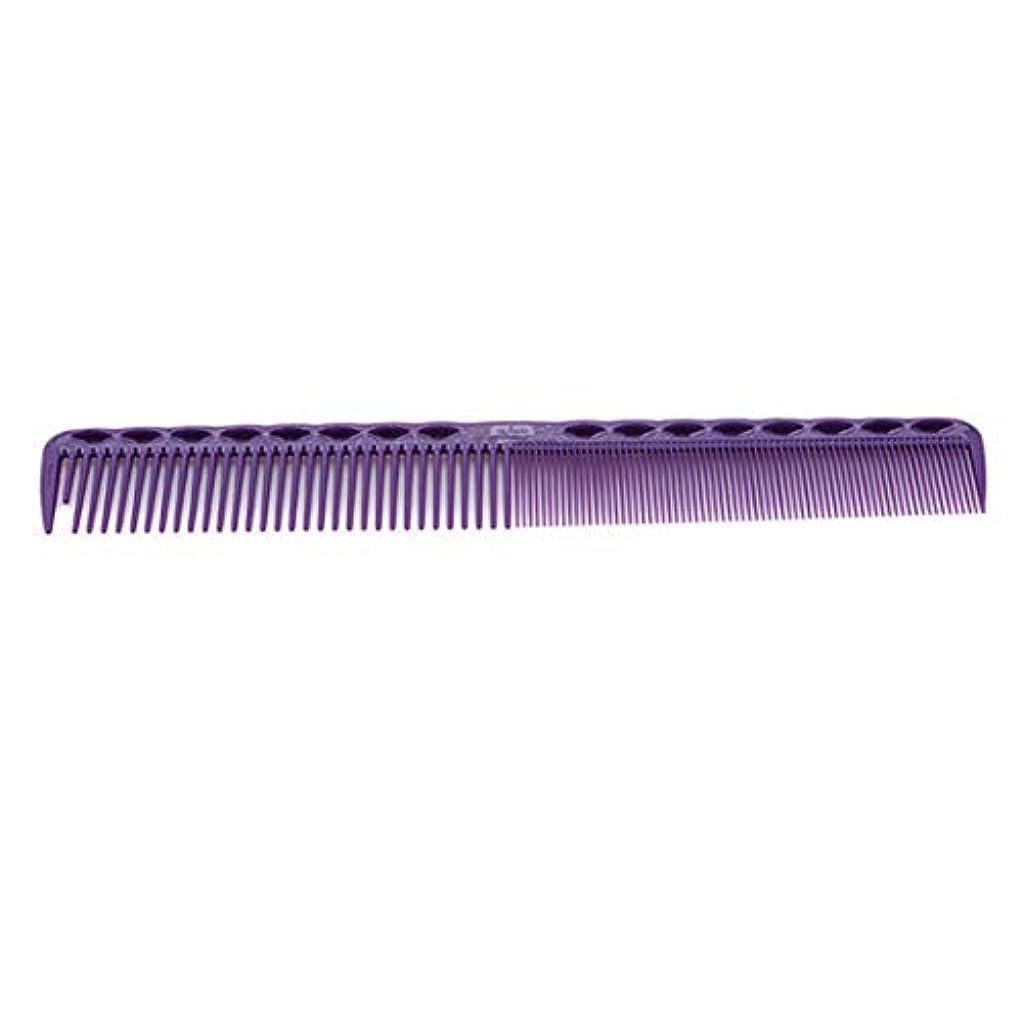オペレーター書店理想的Underleaf 1ピースプロフェッショナルヘアコームキットサロン理容くしブラシ帯電防止ヘアブラシヘアケアスタイリングツール(カラー4)
