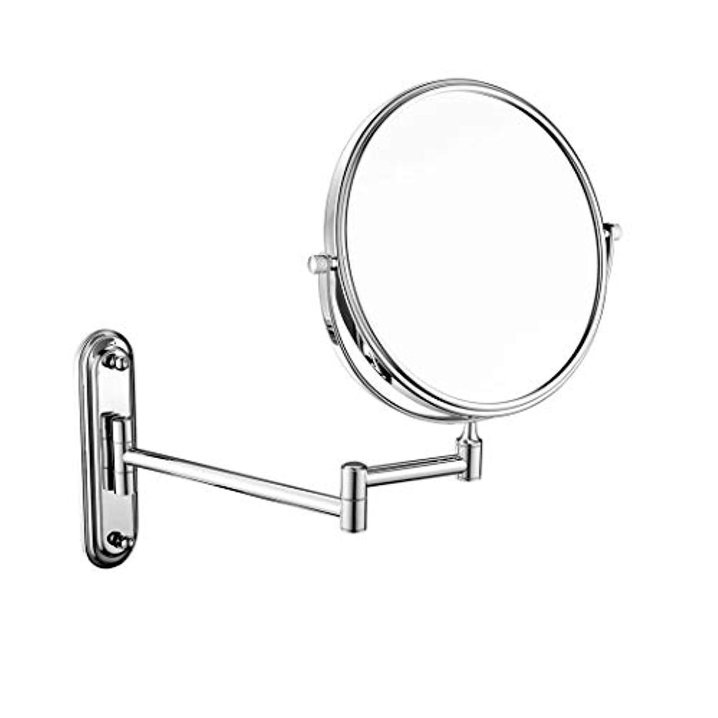 オーバーランサーキュレーションミネラル壁掛け浴室用ミラー両面化粧鏡3倍/ 5倍/ 7倍/ 10倍拡大虚栄心拡大鏡回転、お風呂、スパ、ホテル用拡張可能 (色 : Metal, サイズ さいず : 8 inch-7x)