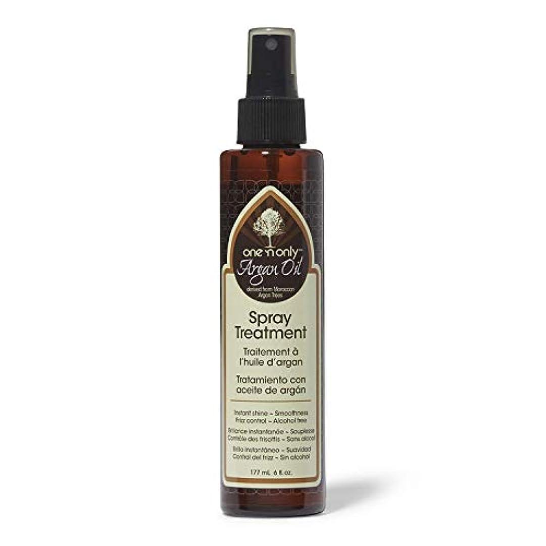 真実に幸運なことに気候の山Argan Oil Spray Treatment 175 ml (並行輸入品)