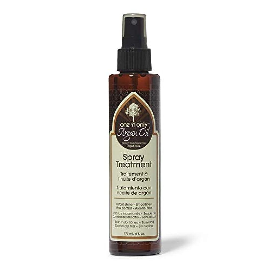 側面古い修復Argan Oil Spray Treatment 175 ml (並行輸入品)