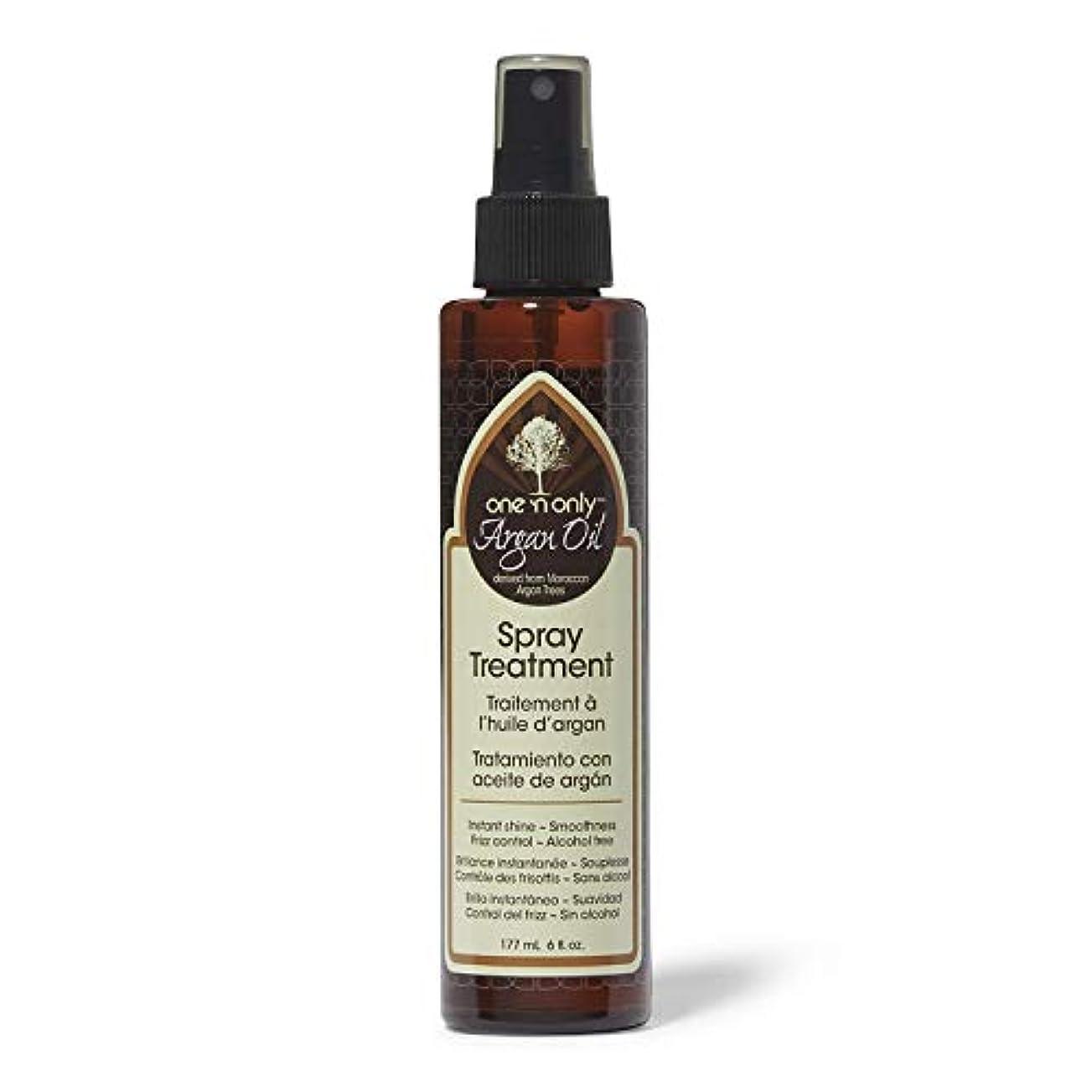 肘敬礼気楽なArgan Oil Spray Treatment 175 ml (並行輸入品)