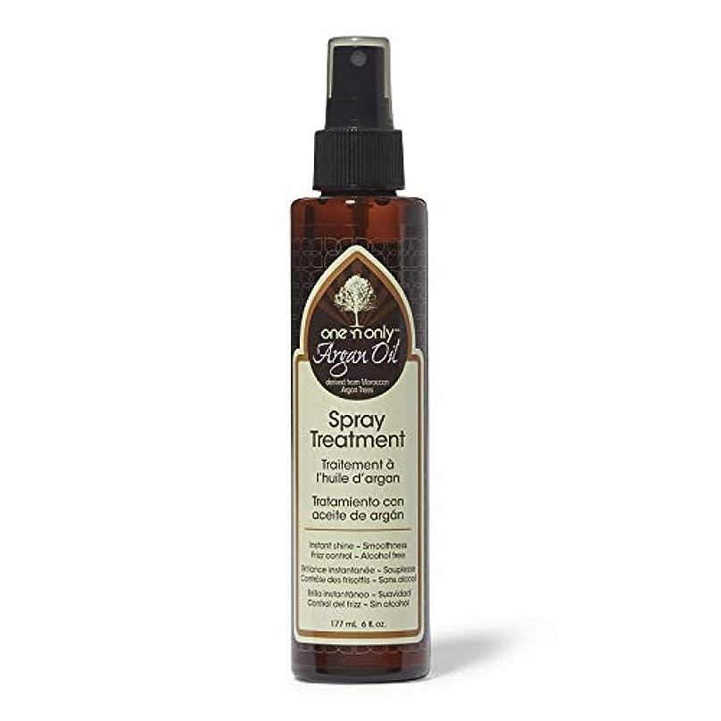 失効ダムサミットArgan Oil Spray Treatment 175 ml (並行輸入品)