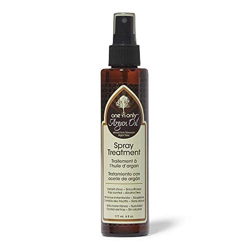 嫌いつかむブレーキArgan Oil Spray Treatment 175 ml (並行輸入品)