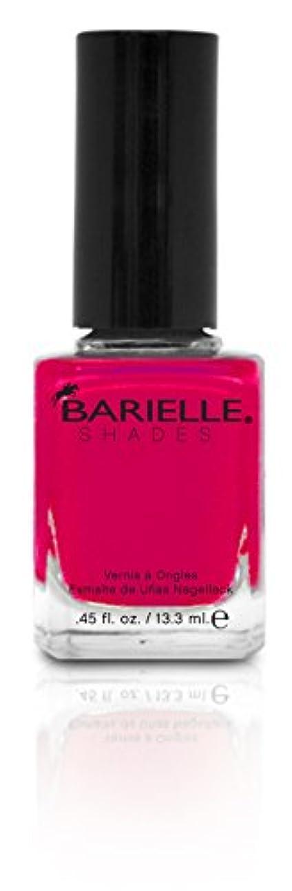 独占実験室液体BARIELLE バリエル ベリー ゴー ラウンド 13.3ml Berry Go Round 5250 New York 【正規輸入店】