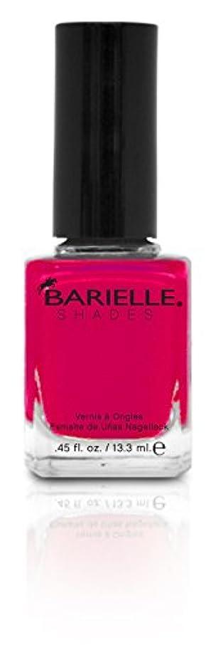 特徴づけるただやる数BARIELLE バリエル ベリー ゴー ラウンド 13.3ml Berry Go Round 5250 New York 【正規輸入店】