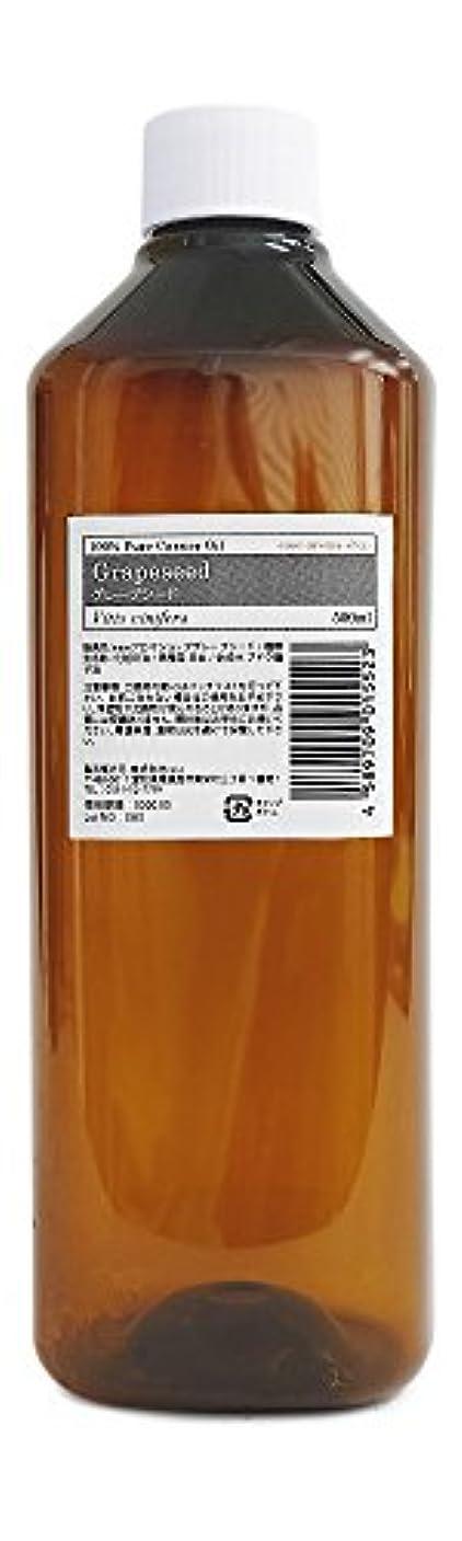レシピ退院クレジットease キャリアオイル グレープシード 500ml