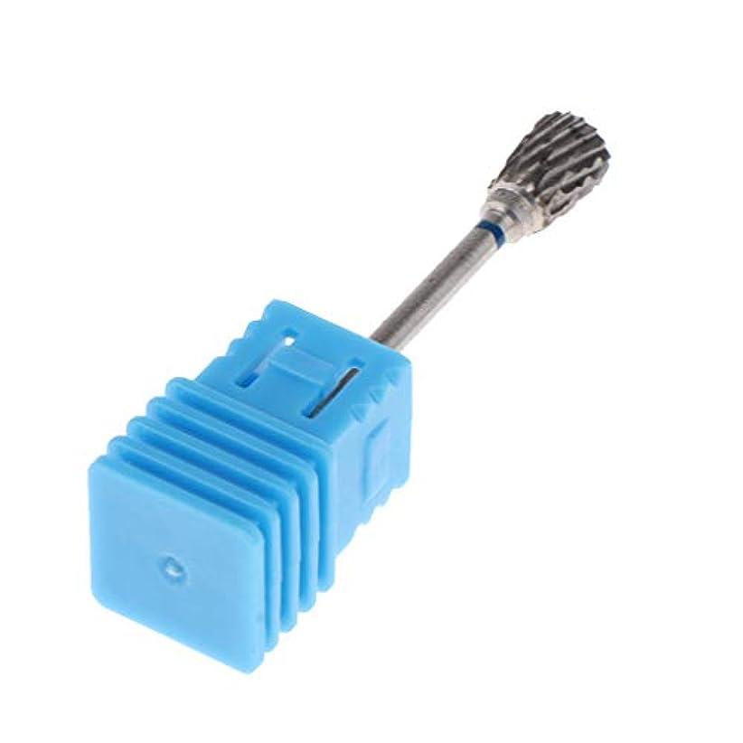 ペダル許容耐えられるToygogo 電気釘ファイル機械のための釘の穴あけ工具のタングステンの鋼鉄炭化物の穴あけ工具のキューティクルの除去剤3/32 - #9