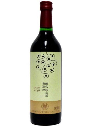 【シャトレーゼベルフォーレワイナリー】 酸化防止剤無添加ワイン(赤) 720ml