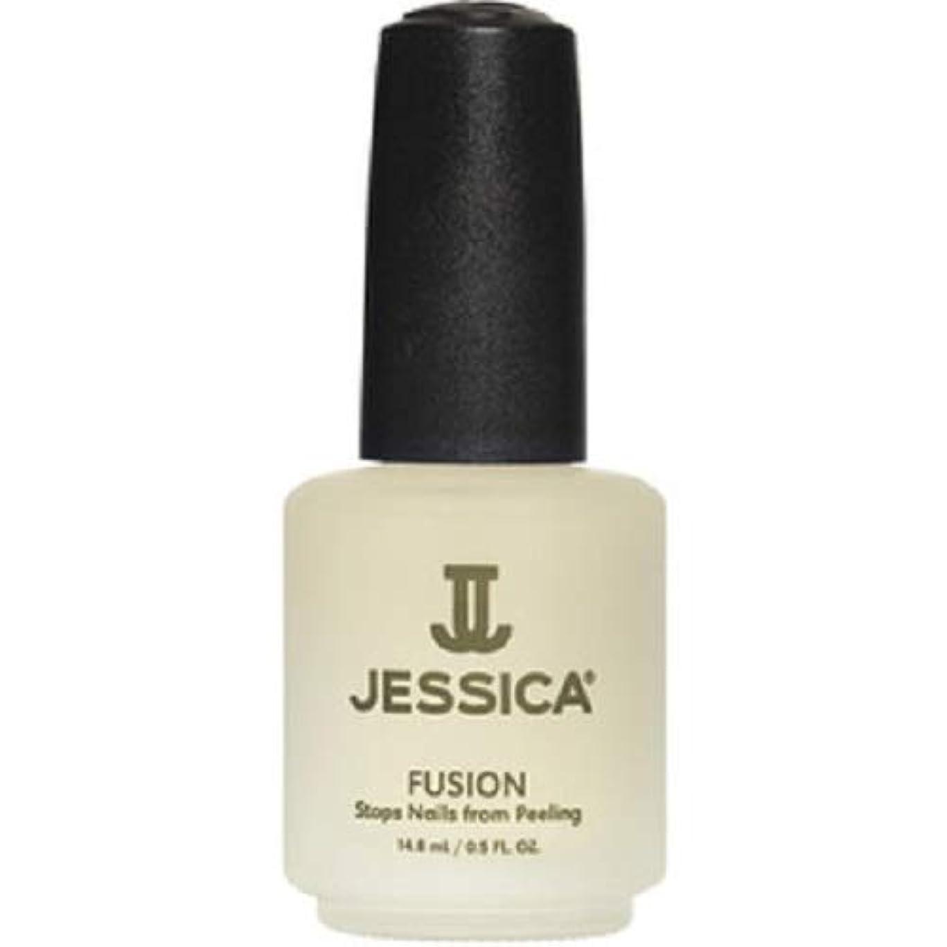 歌手意気揚々氏JESSICA ベースコート フォー グロース  14.8ml トリートメント剤
