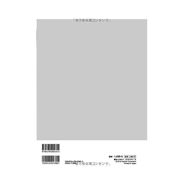 (カレンダー付) 年賀状 DVD-ROM 20...の紹介画像2