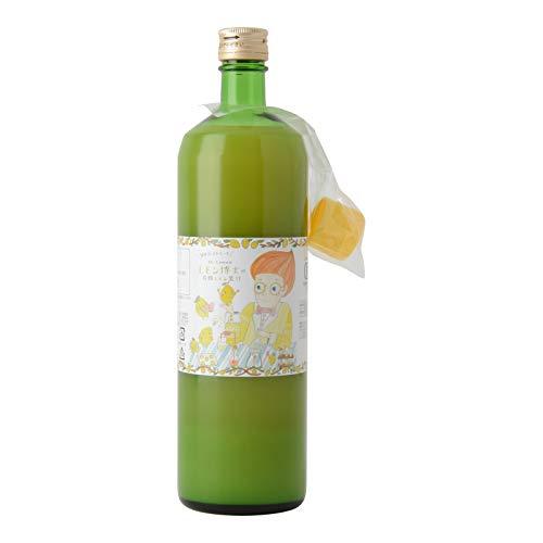有機レモン果汁 100%ストレート 900ml