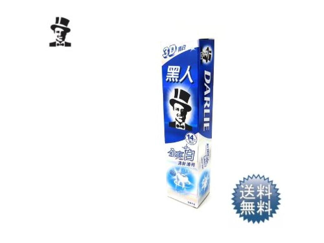 批評細心のタックル台湾 黒人 歯磨き粉 全亮白 清新薄荷 140g