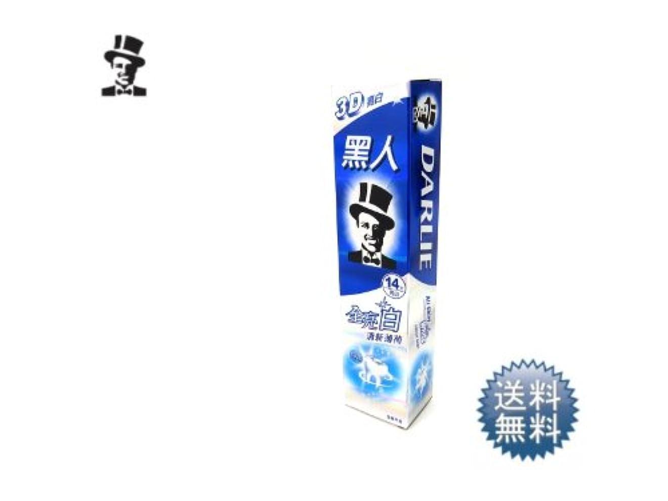 デコレーション最も討論台湾 黒人 歯磨き粉 全亮白 清新薄荷 140g