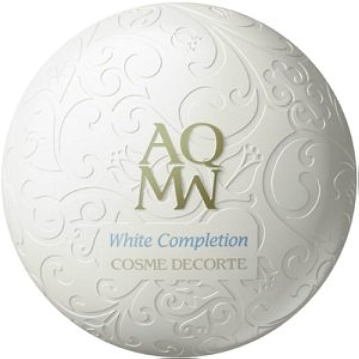 振動させる右散歩コスメデコルテ AQMW ホワイトコンプリーション 25g