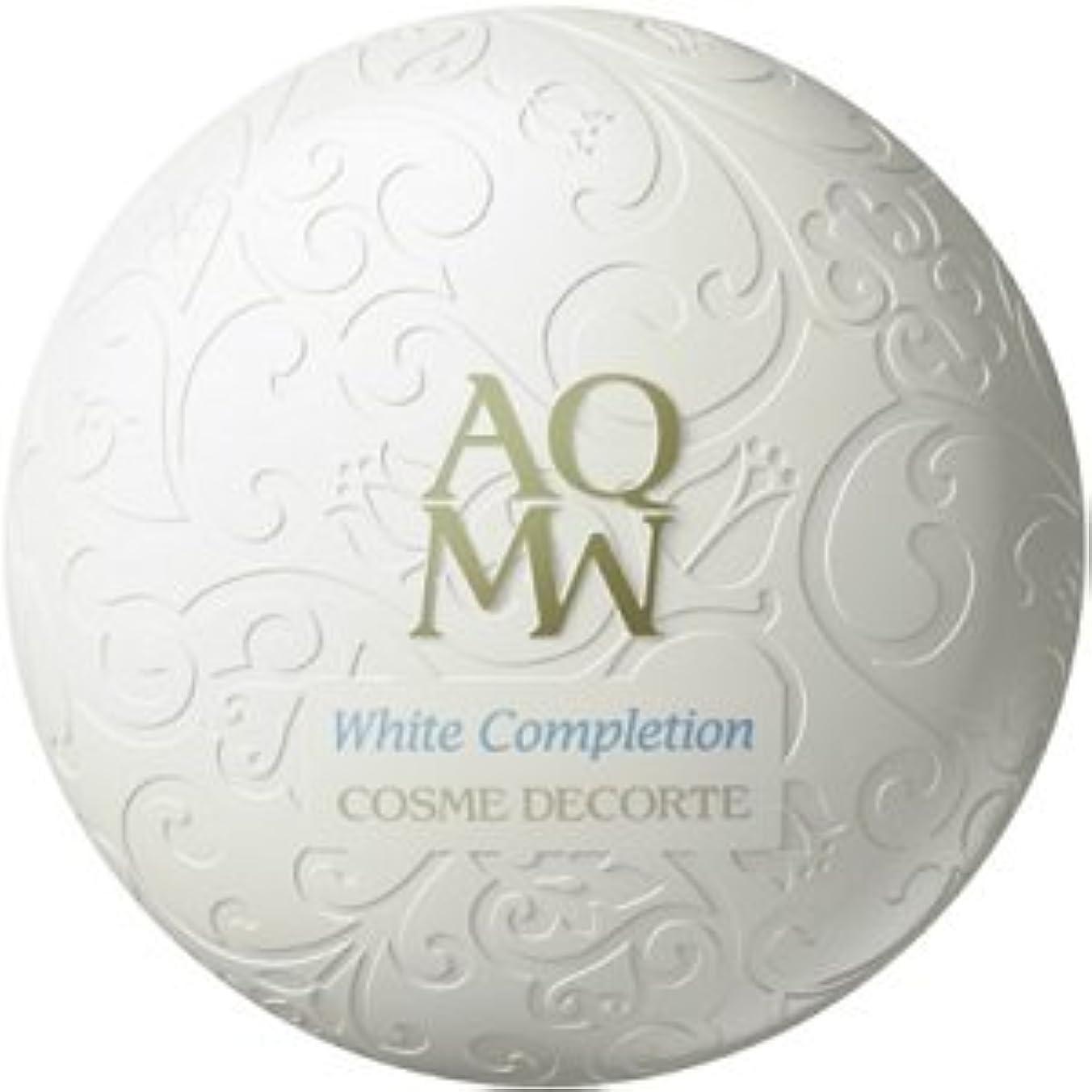 気候の山ホステス甘やかすコスメデコルテ AQMW ホワイトコンプリーション 25g