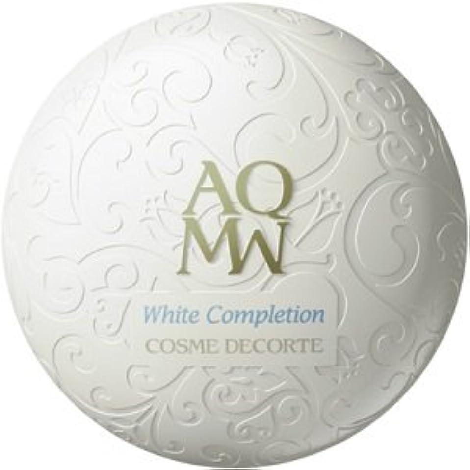 温室レンダー亡命コスメデコルテ AQMW ホワイトコンプリーション 25g