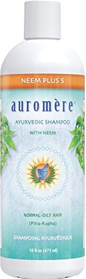 生きている実現可能保証オーロメア (Auromere) アーユルヴェーダ シャンプー/ニーム+5 473ml 2+1個 セット