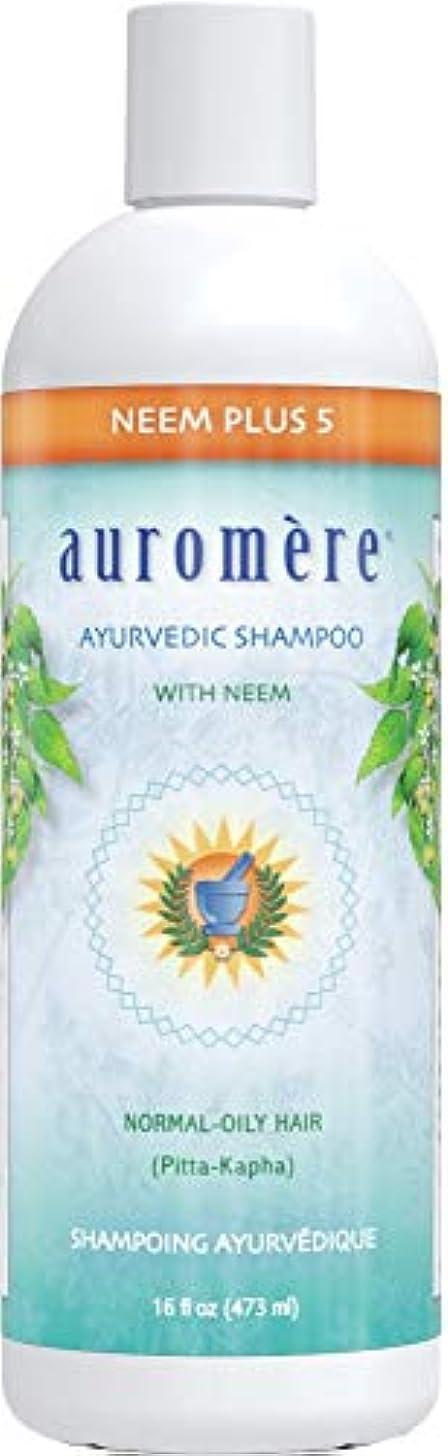殺しますノートとても多くのオーロメア (Auromere) アーユルヴェーダ シャンプー/ニーム+5 473ml 2+1個 セット