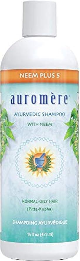月曜ゼロ保存するオーロメア (Auromere) アーユルヴェーダ シャンプー/ニーム+5 473ml 2+1個 セット