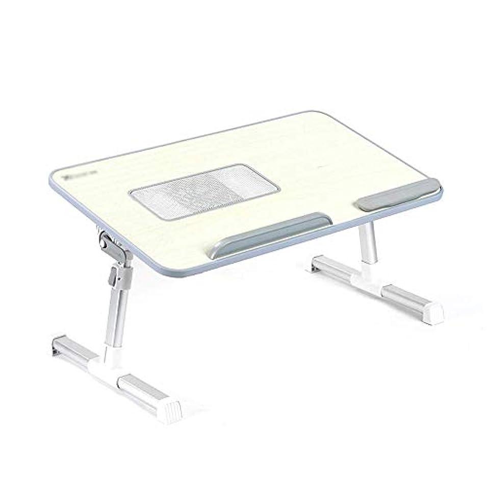 青おめでとう普及L-H-X 折りたたみ式テーブルラップトップテーブル怠惰な折りたたみ式持ち上げ調整ブラケットテーブル小さな寝室のテーブルベッドのための小さな机寮の学生用ベッドの机家庭用筆記用高さテーブル