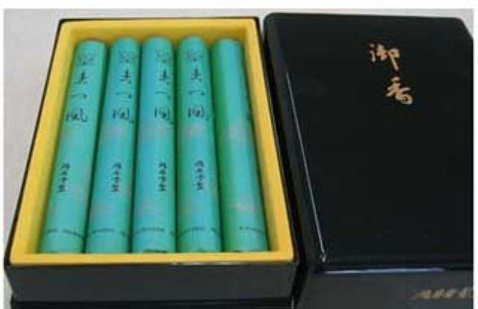口ひげタブレット中世の鳩居堂 松風◆進物用お線香◇御仏前 御供 御霊前 記名します ◆法事、お盆