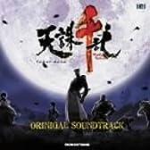 天誅 千乱 オリジナルサウンドトラック