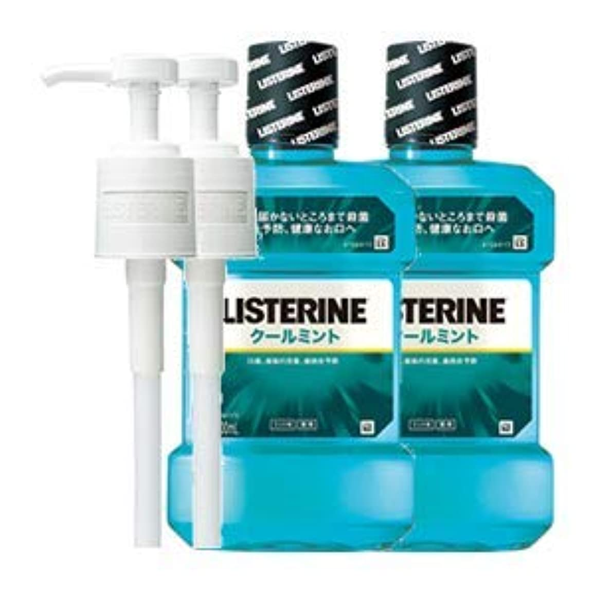 視力ブロックランドリー薬用リステリン クールミント (マウスウォッシュ/洗口液) 1000mL 2点セット (ポンプ付)