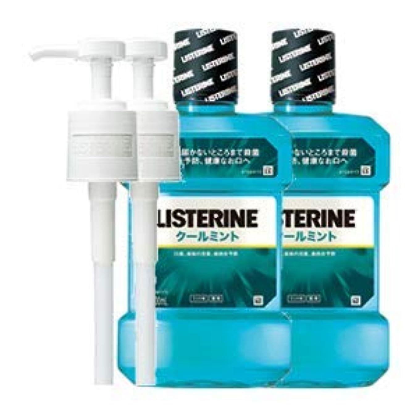 急襲媒染剤心から薬用リステリン クールミント (マウスウォッシュ/洗口液) 1000mL 2点セット (ポンプ付)