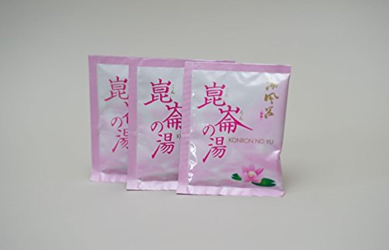 聞きますポルノ外部酒風呂入浴剤「崑崙の湯」( 日本酒風呂 ) 粉末タイプ (トライアルセット)(2袋で清酒5合の量に相当)