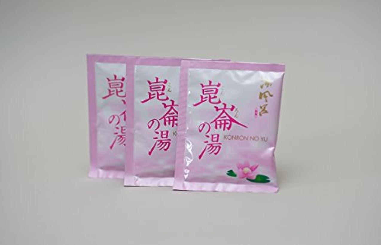 数字破滅的な偽善酒風呂入浴剤「崑崙の湯」( 日本酒風呂 ) 粉末タイプ (トライアルセット)(2袋で清酒5合の量に相当)