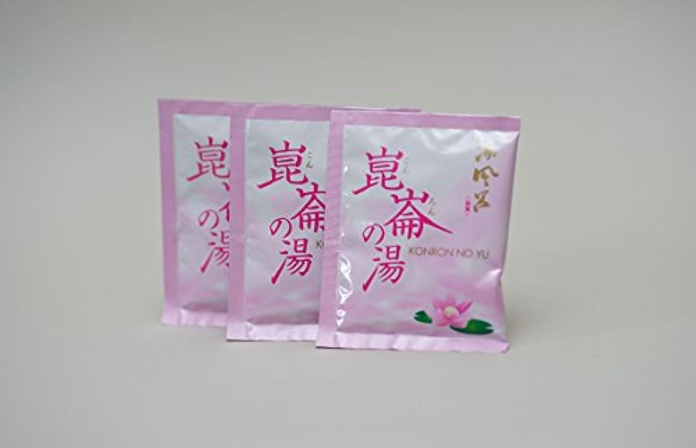すでに殺すぐったり酒風呂入浴剤「崑崙の湯」( 日本酒風呂 ) 粉末タイプ (トライアルセット)(2袋で清酒5合の量に相当)