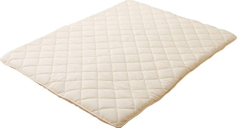 エムール 日本製 三層敷き布団 綿100% クイーン(約160×210cm) 防ダニ 抗菌 防臭 『クラッセ』 圧縮パック