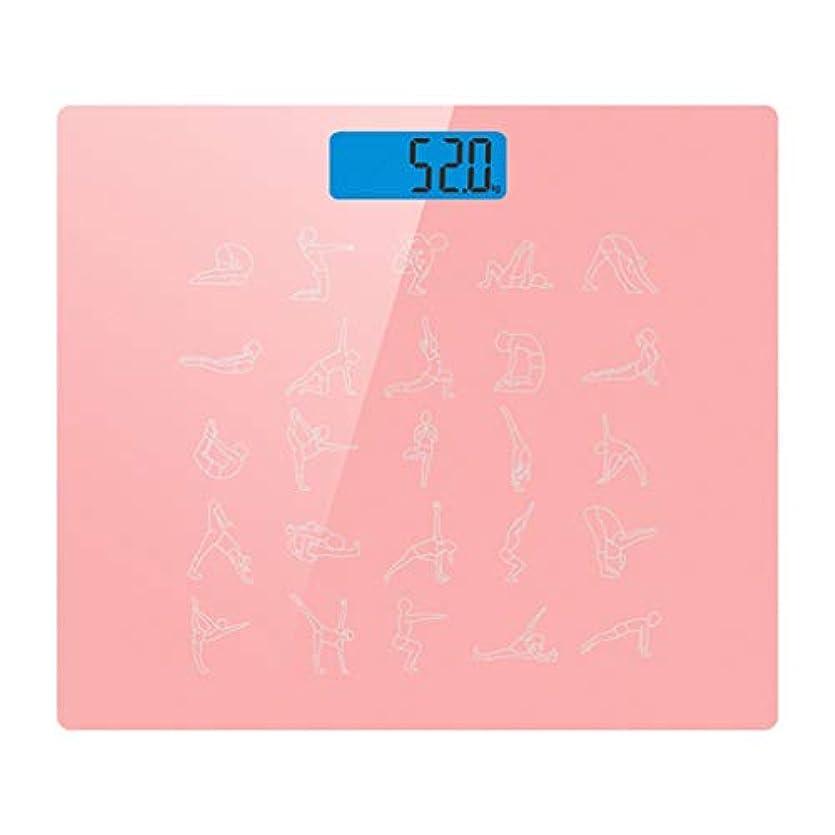 原子遅らせるポーン体重計インテリジェント電子体重計体重計家庭用体重計大人の精密減量メーター赤ちゃん ZHJING