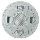 丸マス蓋(枠なし) 樹脂製 耐圧2トン 300型 JT2-300SFW(文字なし・穴なし) 城東