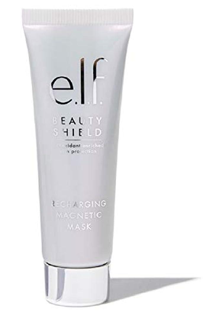 回答平等兵士e.l.f. Cosmetics 磁石マスク パック リフィル(詰め替え50g)