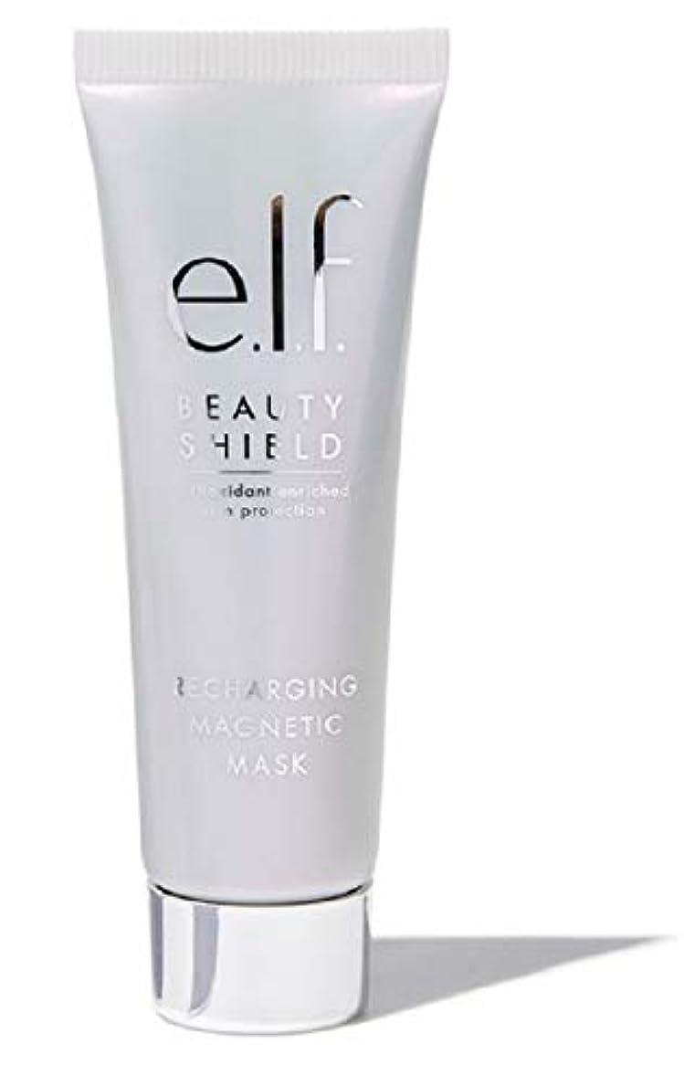 局一般的に誇張e.l.f. Cosmetics 磁石マスク パック リフィル(詰め替え50g)
