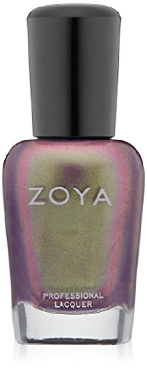 メンタリティあえてZOYA ゾーヤ ネイルカラー ZP608 ADINA アディナ メタリックバイオレット パール/メタリック 爪にやさしいネイルラッカーマニキュア