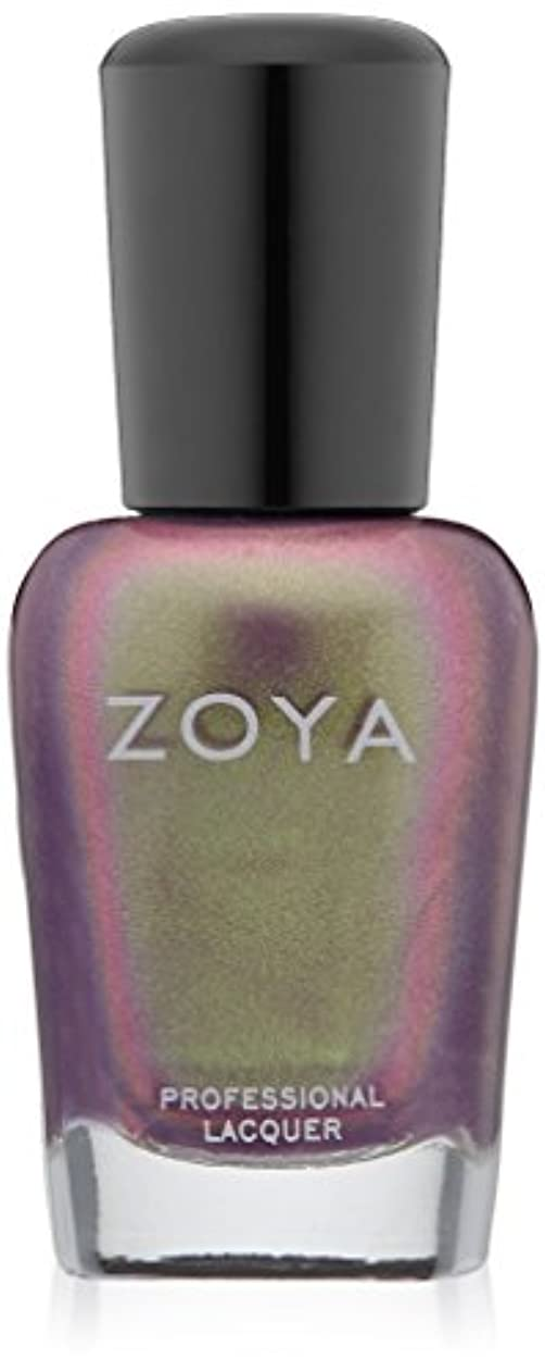 塩そう目の前のZOYA ゾーヤ ネイルカラー ZP608 ADINA アディナ メタリックバイオレット パール/メタリック 爪にやさしいネイルラッカーマニキュア