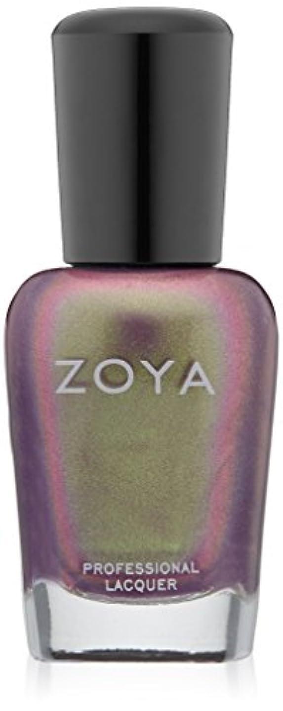 カニうなり声どういたしましてZOYA ゾーヤ ネイルカラー ZP608 ADINA アディナ メタリックバイオレット パール/メタリック 爪にやさしいネイルラッカーマニキュア