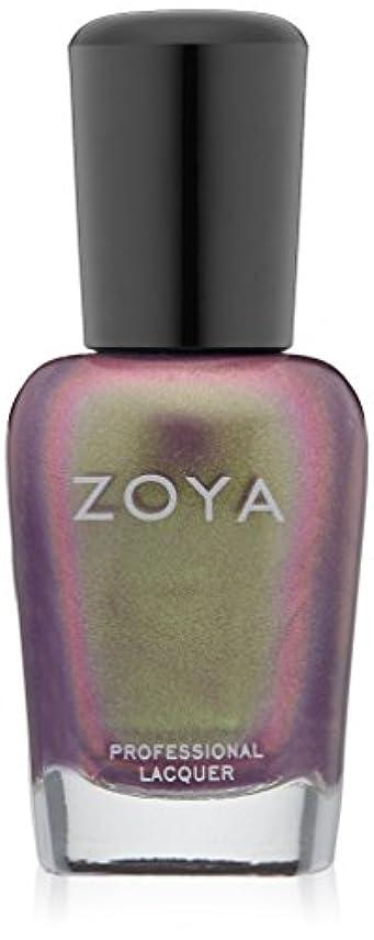 ラケット誓い混乱したZOYA ゾーヤ ネイルカラー ZP608 ADINA アディナ メタリックバイオレット パール/メタリック 爪にやさしいネイルラッカーマニキュア