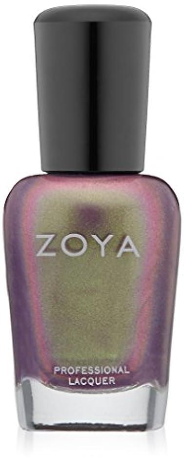 トラック親密な首尾一貫したZOYA ゾーヤ ネイルカラー ZP608 ADINA アディナ メタリックバイオレット パール/メタリック 爪にやさしいネイルラッカーマニキュア
