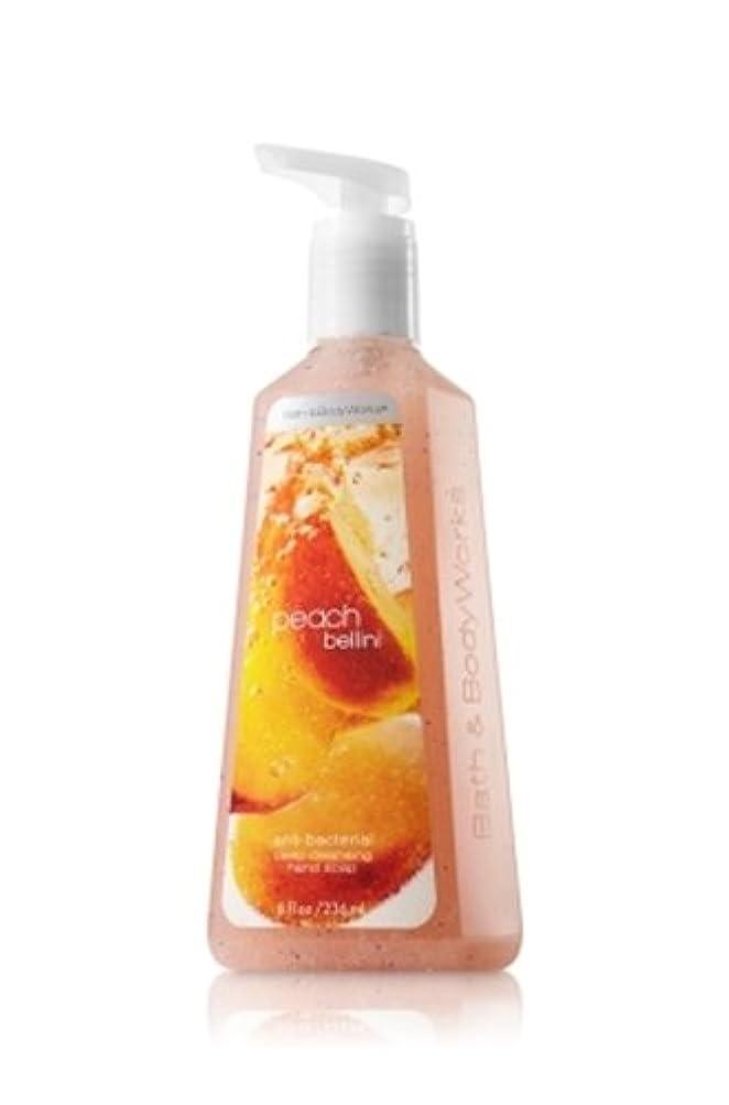 バス&ボディワークス ピーチベリーニ ディープクレンジングハンドソープ Peach Bellini Deep Cleansing hand soap [並行輸入品]
