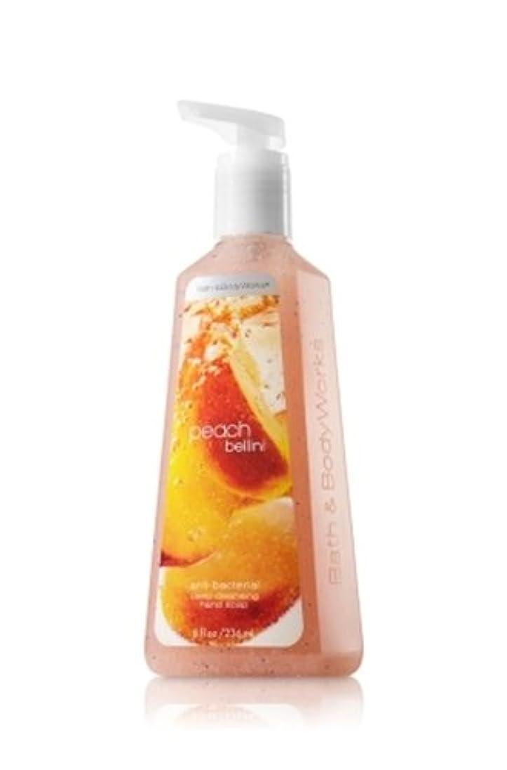 アラート世界的に安全性バス&ボディワークス ピーチベリーニ ディープクレンジングハンドソープ Peach Bellini Deep Cleansing hand soap [並行輸入品]