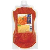 チキンライスの素600g 日本食研 業務用