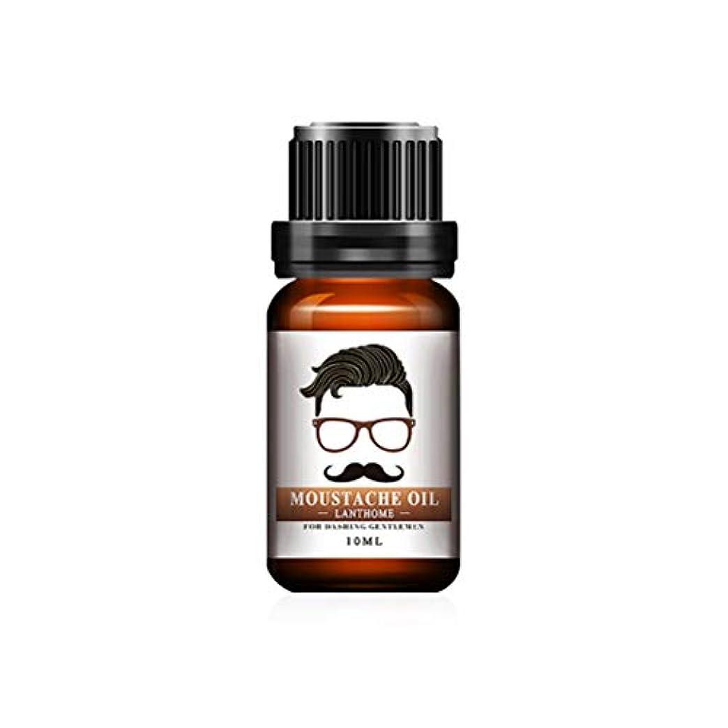 メイエラファイル引退するOurine ヒゲ肌用美容液 ひげ生長液 調理 無添加 口髭成長用 トリートメント液 植物油 保湿 コンディショナー ひげ油 ひげオイル ヘア ナチュラル