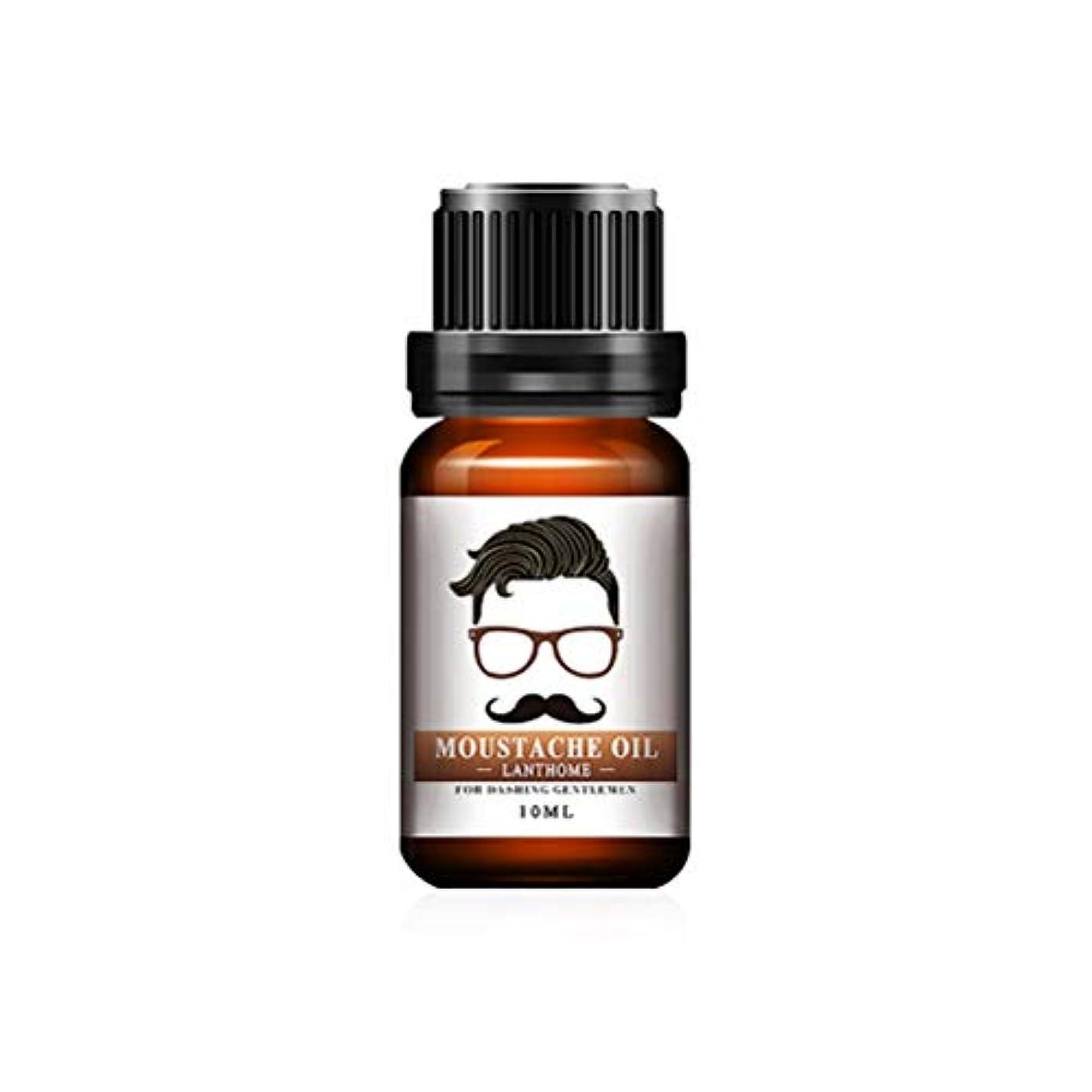 敵意常習的いつOurine ヒゲ肌用美容液 ひげ生長液 調理 無添加 口髭成長用 トリートメント液 植物油 保湿 コンディショナー ひげ油 ひげオイル ヘア ナチュラル