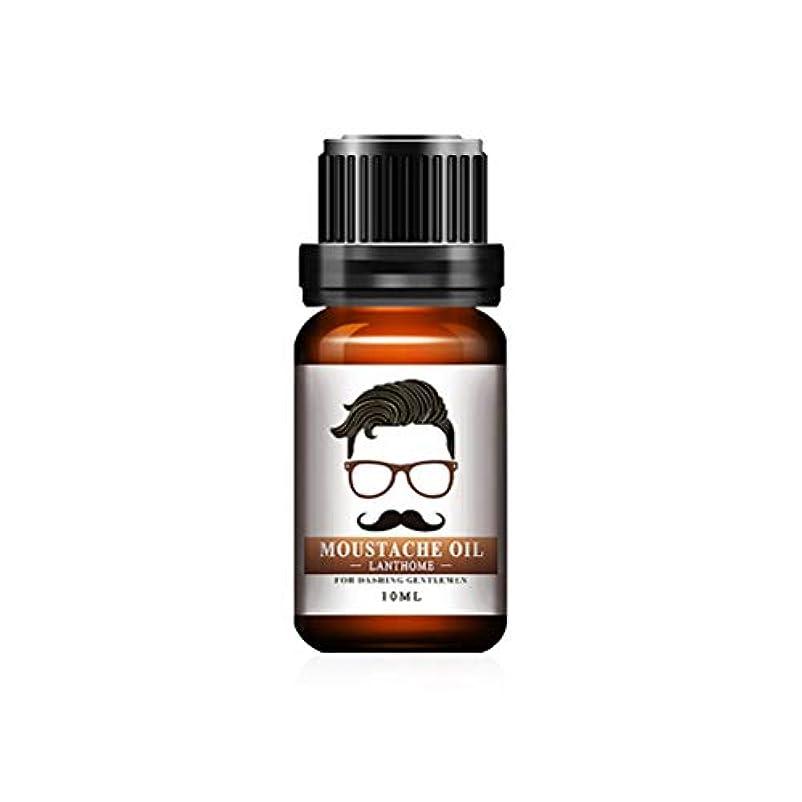 素人銅装置Ourine ヒゲ肌用美容液 ひげ生長液 調理 無添加 口髭成長用 トリートメント液 植物油 保湿 コンディショナー ひげ油 ひげオイル ヘア ナチュラル