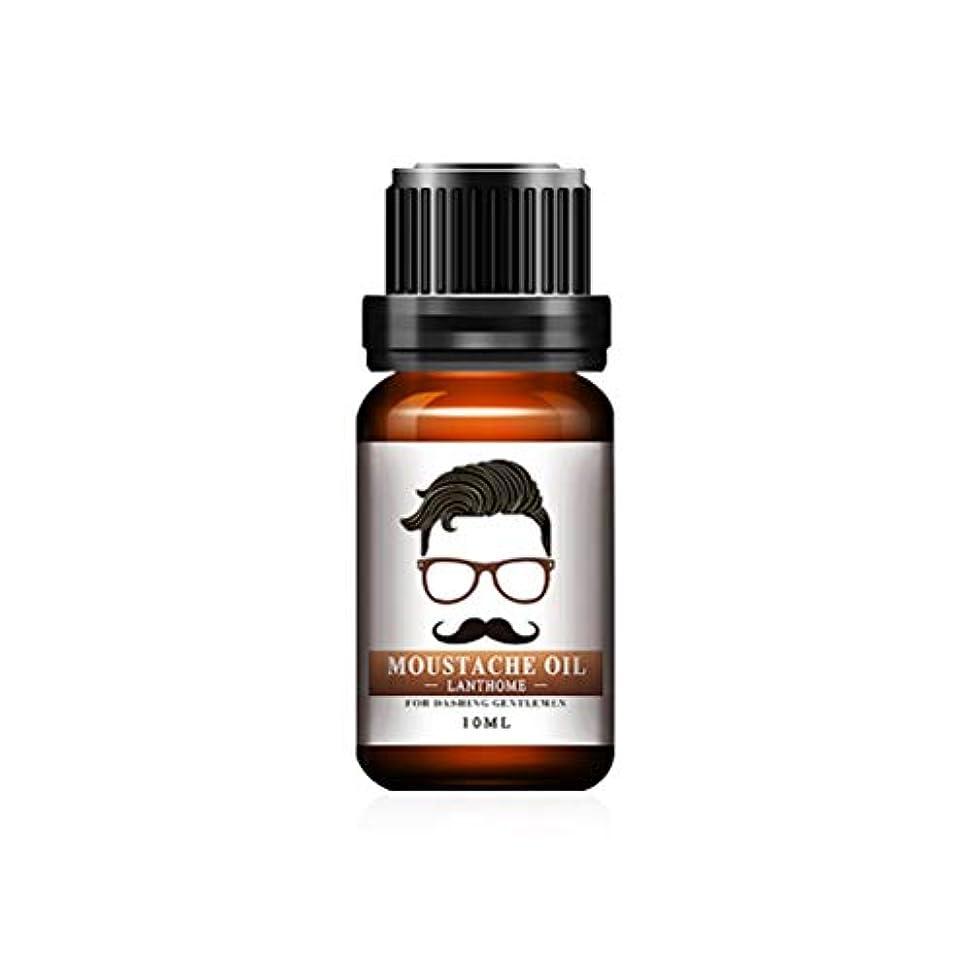 くさびがっかりしたホールドOurine ヒゲ肌用美容液 ひげ生長液 調理 無添加 口髭成長用 トリートメント液 植物油 保湿 コンディショナー ひげ油 ひげオイル ヘア ナチュラル
