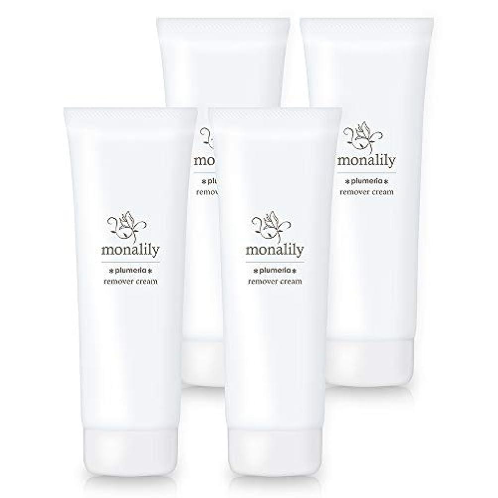 実験室きれいに考えたmonalily 除毛クリーム 女性用 180g 4個セット (デリケートゾーン/VIO/ボディ用) 医薬部外品