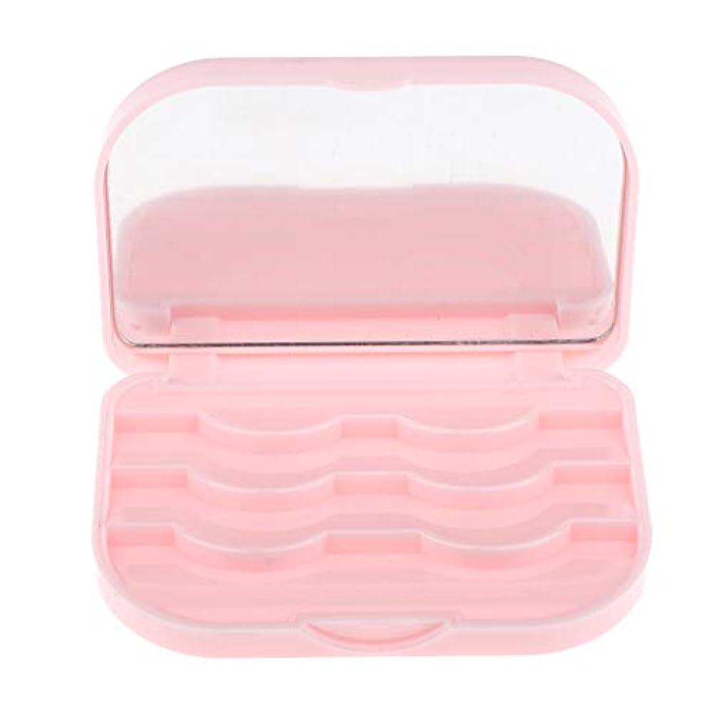 適度なアコー可愛い全3色 まつげ収納ケース 収納ホルダー 化粧ポーチ ミラー付き 携帯便利 全3色 - ピンク